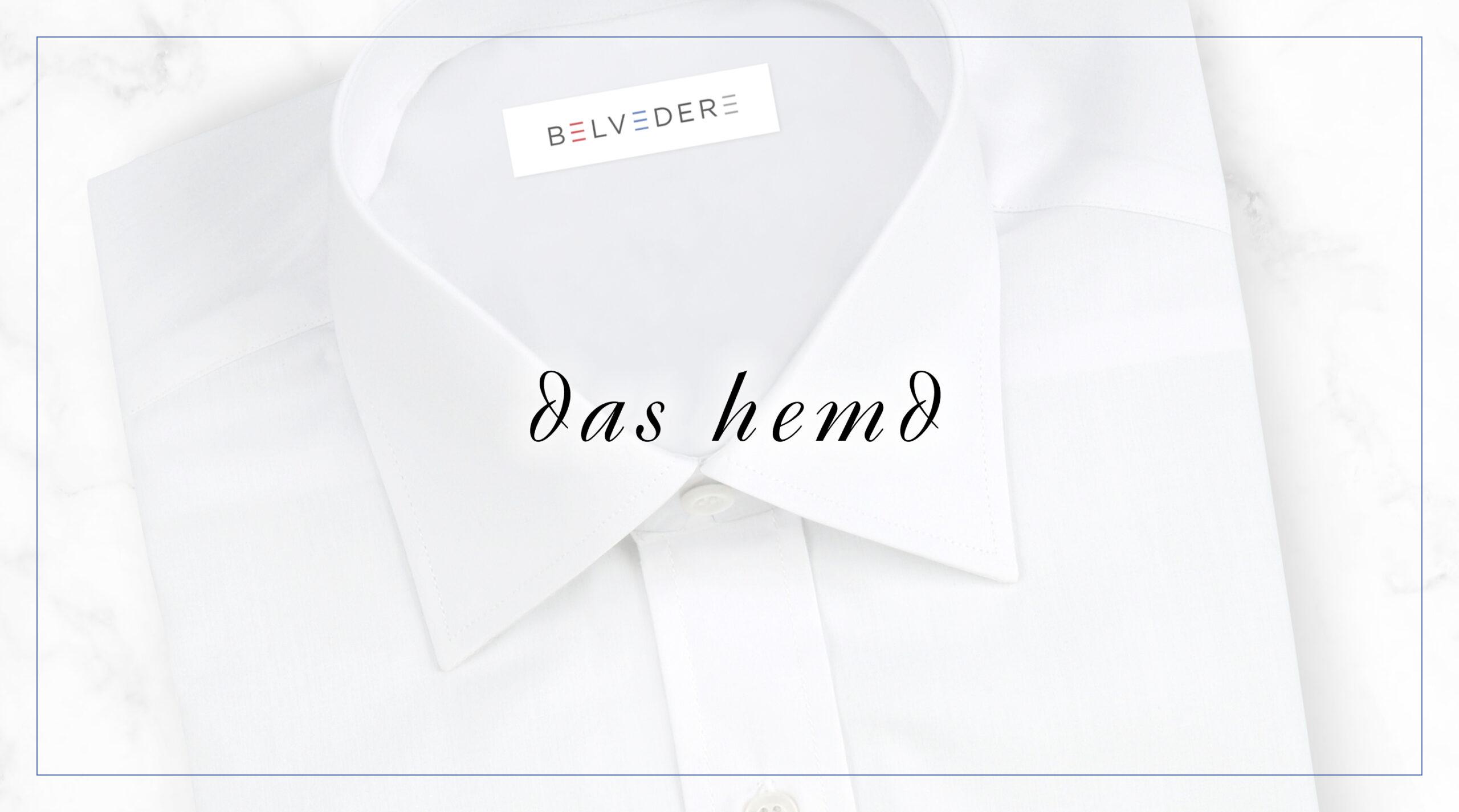 Belvedere_Website_Bilder_SmartPhone_1400x780_dashemd